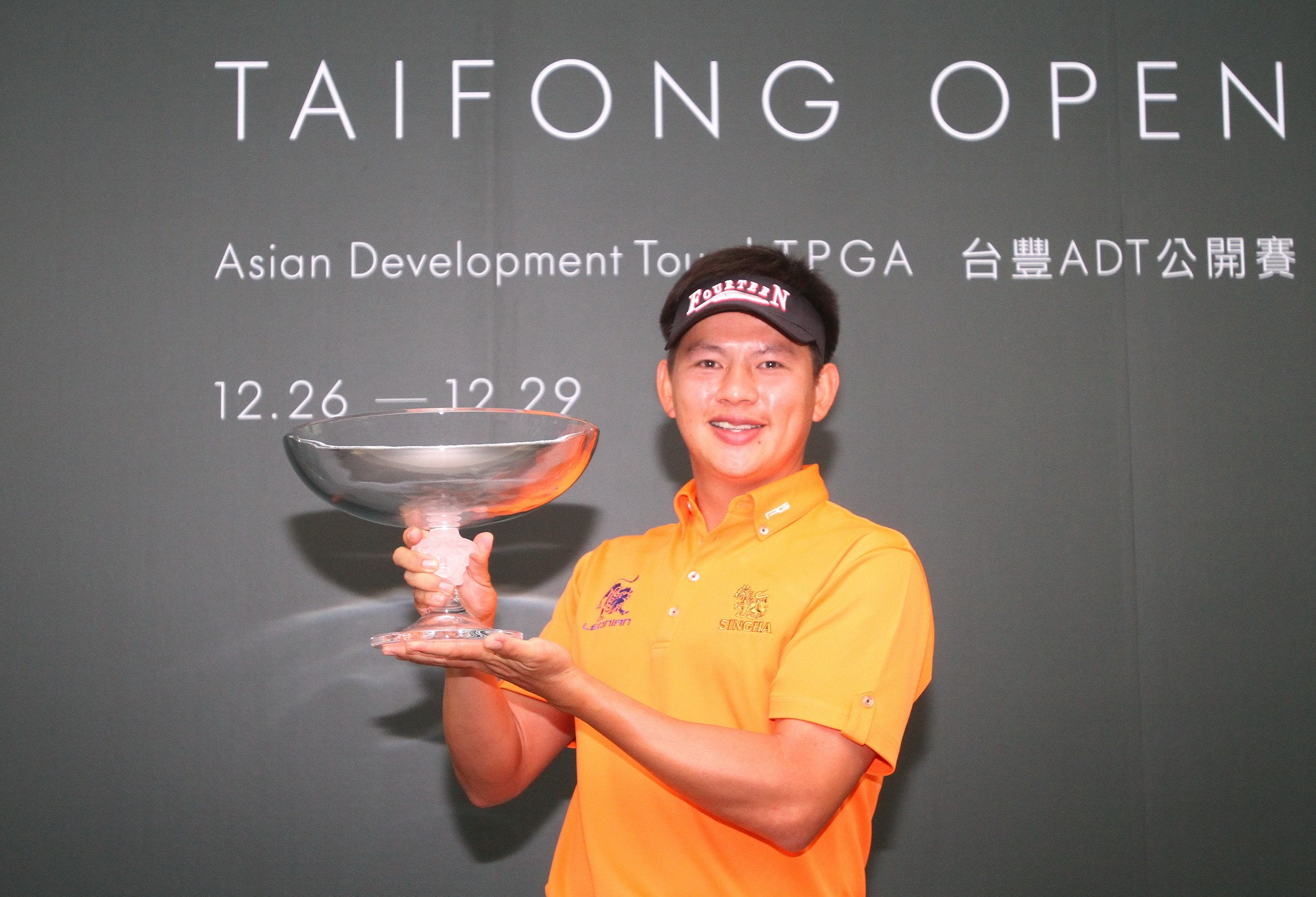 Donlaphatchai reigns in weather-shortened Taifong Open
